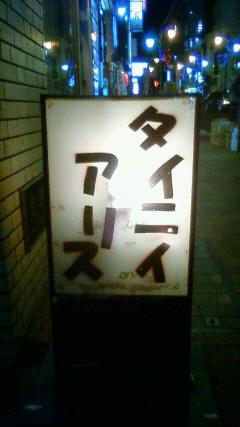 201101131902000.jpg